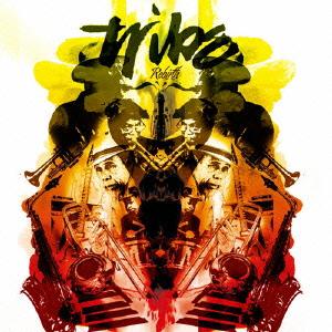 Tribe (Jazz)/リバース (カール・クレイグ・プロデュース)[PCD-93314]