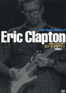 Eric Clapton/映像ヒストリー・オブ・エリック・クラプトン 5DVDBOX [YMBA-10051]