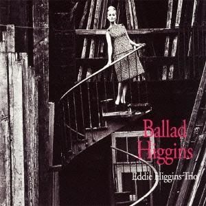 バラード・ヒギンズ CD