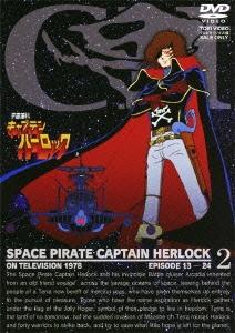 りんたろう/宇宙海賊キャプテンハーロック 2[DSTD-03422]