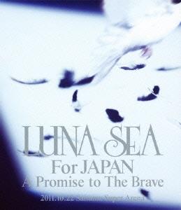 LUNA SEA/LUNA SEA For JAPAN A Promise to The Brave 2011.10.22 Saitama Super Arena[YIXQ-10204]