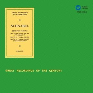 アルトゥール・シュナーベル/ベートーヴェン:ピアノ・ソナタ集 第21〜25、27、30〜32番[WPCS-13151]