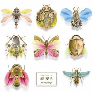 春擬き [CD+DVD]<初回限定盤> 12cmCD Single