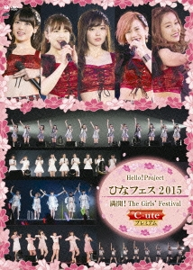 Hello!Project ひなフェス2015 満開!The Girls' Festival ℃-uteプレミアム