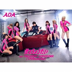 AOA (Korea)/愛をちょうだい feat.TAKANORI NISHIKAWA(T.M.Revolution) [CD+フォトブック] [UICV-9168]