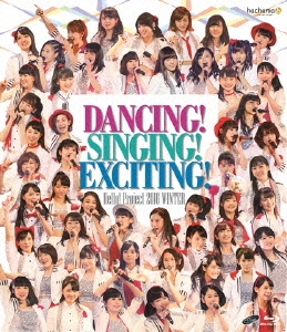 Hello!Project 2016 WINTER ~DANCING!SINGING!EXCITING!~