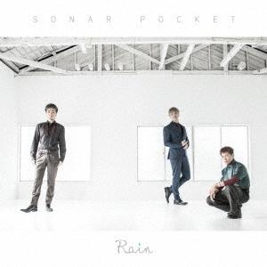 Sonar Pocket/Rain<通常盤A>[TKCA-74422]