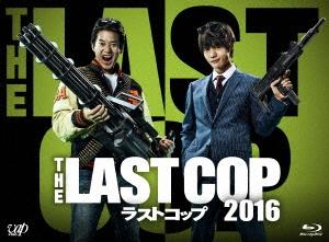 THE LAST COP ラストコップ 2016 Blu-ray BOX Blu-ray Disc
