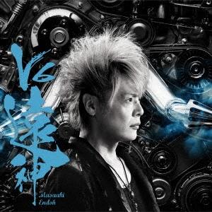 遠藤正明/V6遠神 [CD+DVD] [LACA-35596]
