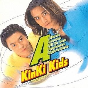 A album CD