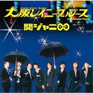 大阪レイニーブルース 12cmCD Single