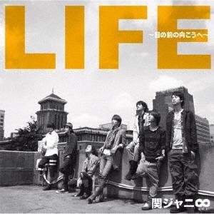 LIFE 〜目の前の向こうへ〜 12cmCD Single