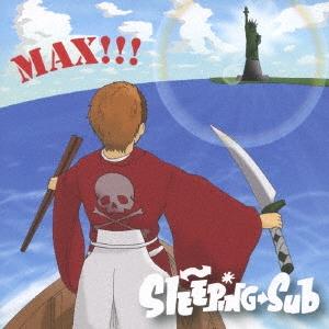 Sleeping Sub/MAX[ONSTR-0002]