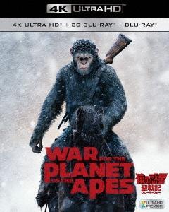 マット・リーヴス/猿の惑星:聖戦記(グレート・ウォー) <4K ULTRA HD+3D+2Dブルーレイ/3枚組> [FXHA-78481]