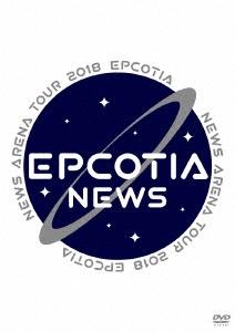 NEWS ARENA TOUR 2018 EPCOTIA<通常盤> DVD