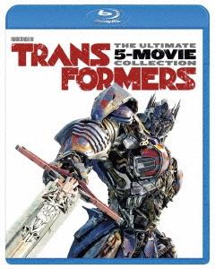 トランスフォーマー 5ムービー・べストバリューBlu-rayセット<期間限定スペシャルプライス版> Blu-ray Disc