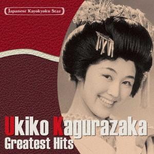 日本の流行歌スターたち5 神楽坂浮子 明治一代女~三味線フラ・フープ