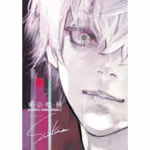 東京喰種トーキョーグール AUTHENTIC SOUND CHRONICLE Compiled by Sui Ishida<初回生産限定盤> CD