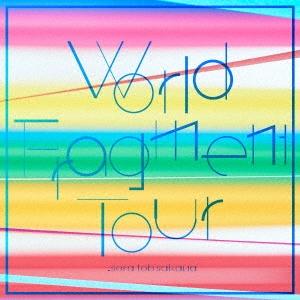 sora tob sakana/World Fragment Tour<通常盤>