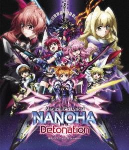 魔法少女リリカルなのは Detonation<通常版> Blu-ray Disc
