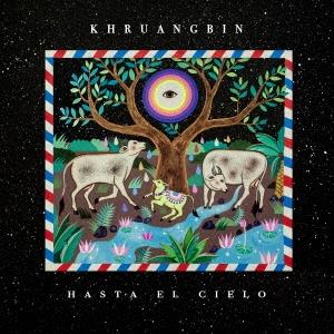 Khruangbin/Hasta El Cielo (Con Todo El Mundo in Dub)[BRALN50DUB]