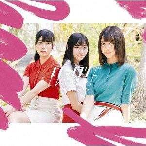 ドレミソラシド [CD+Blu-ray Disc]<TYPE-A>