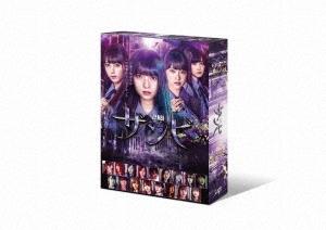ドラマ「ザンビ」DVD-BOX DVD