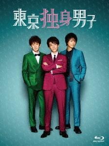 東京独身男子 Blu-ray-BOX Blu-ray Disc