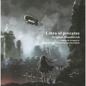 プレカトゥスの天秤 Original Soundtrack CD