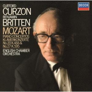 モーツァルト:ピアノ協奏曲第20番・第27番