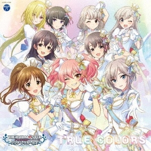 THE IDOLM@STER CINDERELLA GIRLS STARLIGHT MASTER for the NEXT! 01 TRUE COLORS[COCC-17701]