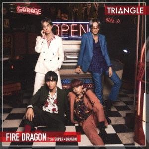 ファイヤードラゴン from SUPER★DRAGON/TRIANGLE -FIRE DRAGON-<TYPE-A>[ZXRC-2052]