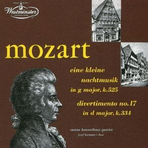 モーツァルト:アイネ・クライネ・ナハトムジーク ディヴェルティメント第17番<限定盤> UHQCD