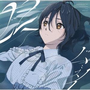 ムズイ [CD+DVD]<Type-A> 12cmCD Single