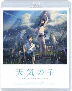 「天気の子」 スタンダード・エディション Blu-ray Disc