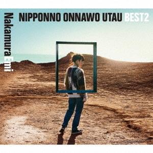NIPPONNO ONNAWO UTAU BEST2 [CD+Blu-ray Disc]<初回限定盤> CD