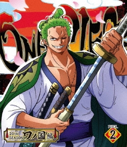 ONE PIECE ワンピース 20THシーズン ワノ国編 PIECE.2 Blu-ray Disc