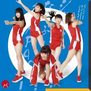 ジャンピン!なっぷ!JAPAN!<Type-B> 12cmCD Single