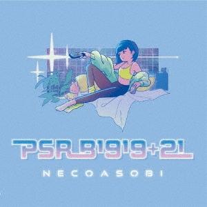 NECO ASOBI/PSR B1919+21[NECOASOBI-0001]