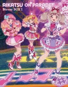 アイカツオンパレード! Blu-ray BOX 1 Blu-ray Disc