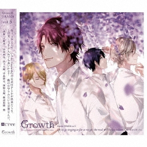 ALIVE Let us go singing as far as we go:the road will be less tedious.- 歌いながら歩こうよ - Growth CD