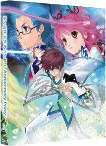 テイルズ オブ グレイセス Anniversary Party<初回限定版> Blu-ray Disc