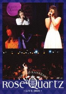 金澤朋子 LIVE2020 ~Rose Quartz~