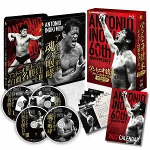 アントニオ猪木デビュー60周年記念Blu-ray BOX Blu-ray Disc