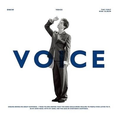 Voice: 1st Mini Album (B Ver.)