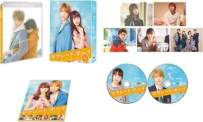 ママレード・ボーイ プレミアム・エディション [Blu-ray Disc+DVD]<初回仕様版> Blu-ray Disc