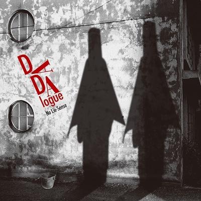 駄々録~Dadalogue CD