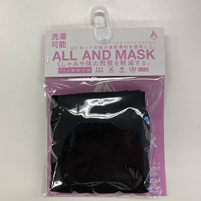 ALLAND MASK /RICH BLACK