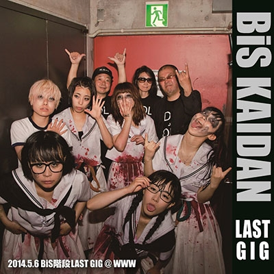 2014.5.6 BiS階段LAST GIG @ WWW [2CD]