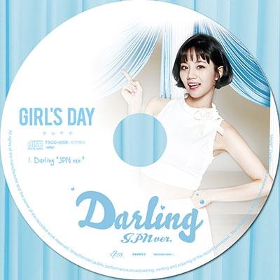 Girl's Day/Darling (JPN ver.) ヘリ盤[TSGD-5008]
